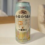 限定醸造「一番搾り 小麦のうまみ」スカイブルーな缶のデザインがおしゃれ!