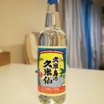 久米島の久米仙は最初に飲む泡盛としては良いかもしれないけど飲み過ぎには注意してね!