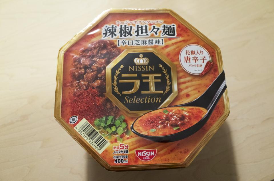 ラ王 辣椒担々麺