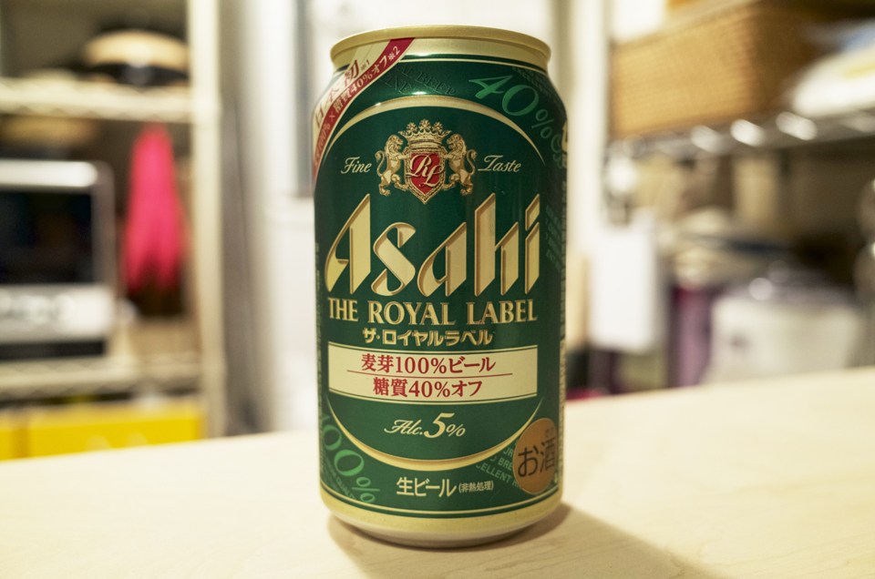 ASAHI THE ROYAL LABEL