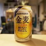「金麦クリアラベル」これすごいよ!すっごくビールっぽいよ!イケてる第3のビールよ!