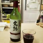 【危険】安いワインは意外に美味しいし、ジュースみたいに飲めちゃう!