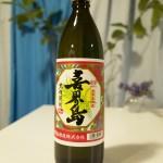 【黒糖焼酎】喜界島のちょっと独特な独特なあま〜い香りがたまらんです