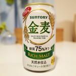 糖質75%オフの「金麦」の缶のデザインの地味さからは想像できない旨さにびっくりした!