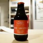 【GRAND KIRIN THE AROMA】の苦味がたまらんです。これは大人のビールだね
