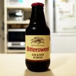 【GRAND KIRIN Bittersweet】琥珀色のビールってすごく美味しそうに感じる