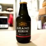 「グランドキリン」は三種類の味で三味一体な感じが素晴らしい