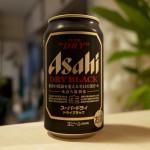 「アサヒスーパードライ ドライブラック」の黒ビールだけど飲みやすい感は異常