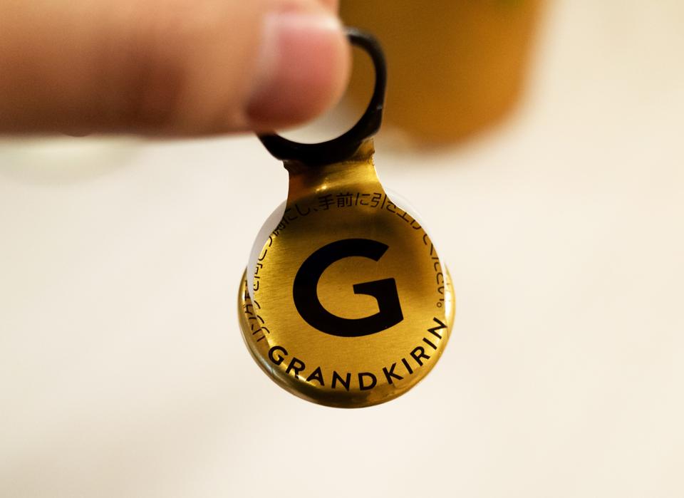 グランドキリン