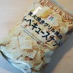 炭火焼きグリル風のバーベキュースナックのかる〜い食感が大好き!