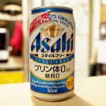 【アサヒスタイルフリー】プリン体0.00糖質0なのでいくらでも飲んで良いかというとそうでもない