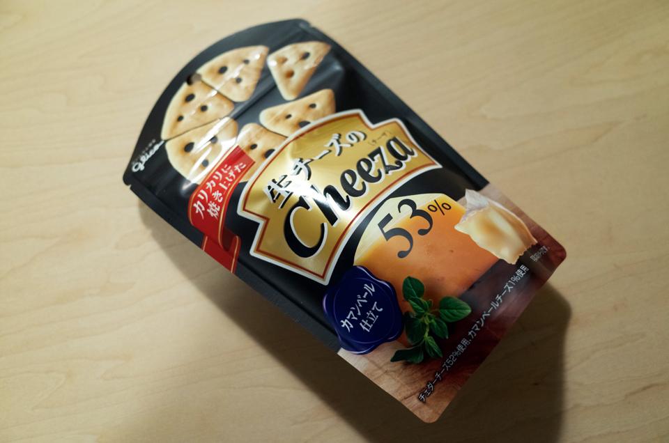 生チーズのチーザ カマンベール仕立て