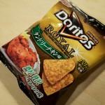 【ロイヤル・ドリトス タンドリーチキン味】酸味のある上品スパイシーなお菓子