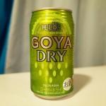 【ヘリオス酒造】ゴーヤーDRYが予想以上に違和感ないビール過ぎてびっくりした!
