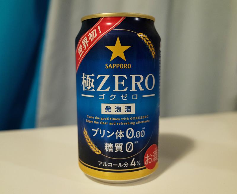 極ZERO プリン体0.00 糖質0