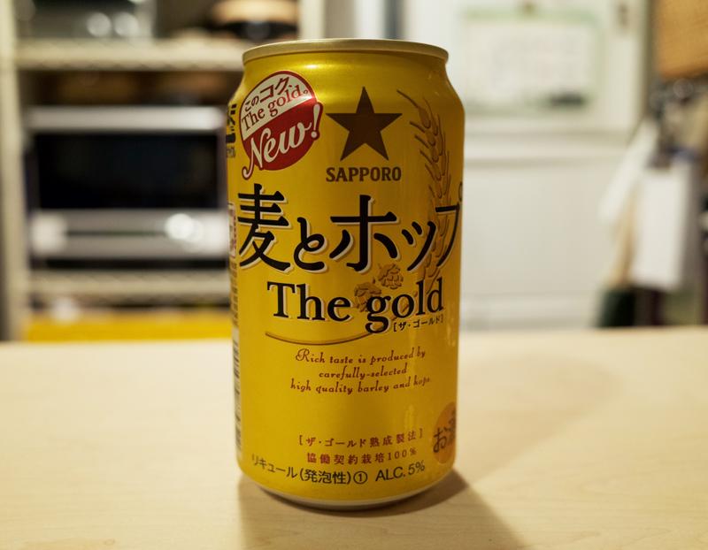 麦とホップThe gold