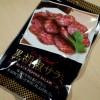 「ヤガイ 黒胡椒サラミ」のプリプリピリ辛っぷりが最高におつまみ