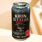 「キリンチューハイ ビターズ エクストラビター」を飲んだらものすごく酔っ払ってしまった件