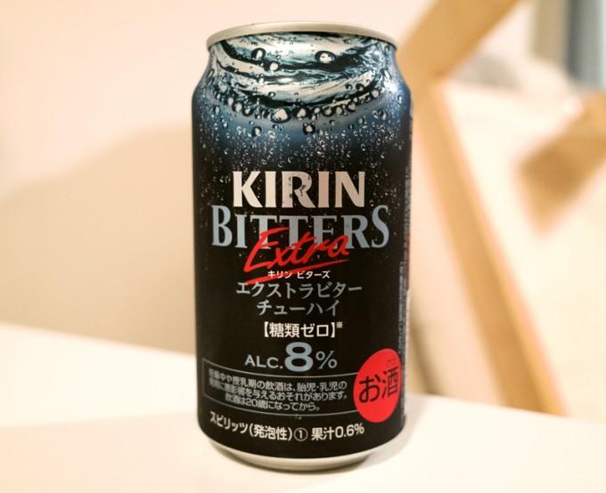 KIRIN エクストラビター