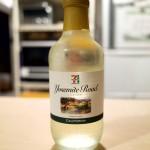 【セブンプレミアムのワイン】「ヨセミテ・ロード」はあのマツコも絶賛したDXな味!ってほどではないけど普通においしいよ