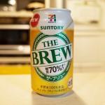 「THE BREW」の糖質70%オフバージョン!美味しいけど、やっぱり独特な後味を感じるかも