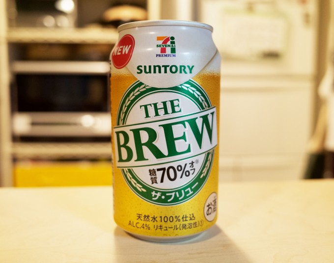 THE BREW 70%オフ