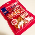 【亀田の柿の種】辛さ5倍と言ってもそこまで辛くないけど、おつまみとしては良いと思うよ