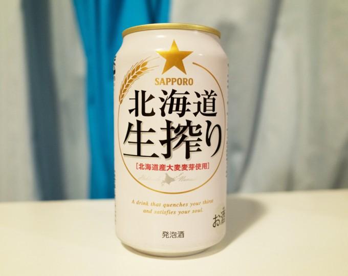 北海道生搾り
