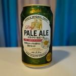 「アサヒ ドライペールエール」クラフトマンシップを感じるビール