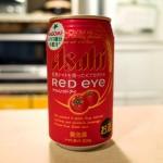アサヒレッドアイはいい感じにキリッとしつつもトマトの酸味が感じられて美味しい