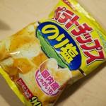 【コイケヤ ポテトチップス のり塩】ビールが美味しく飲めちゃう一番人気のポテチ
