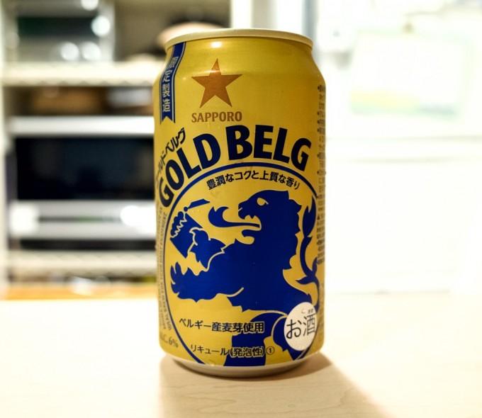 ゴールドベルグ