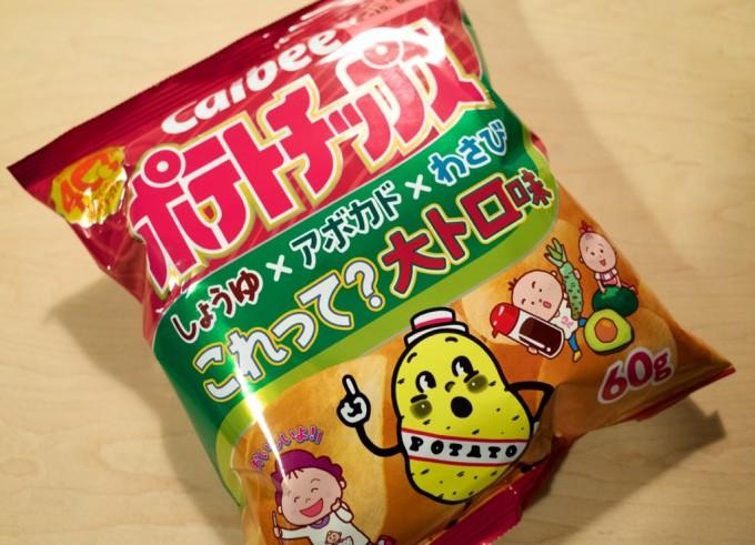 カルビーポテトチップス 醤油×アボカド×わさび