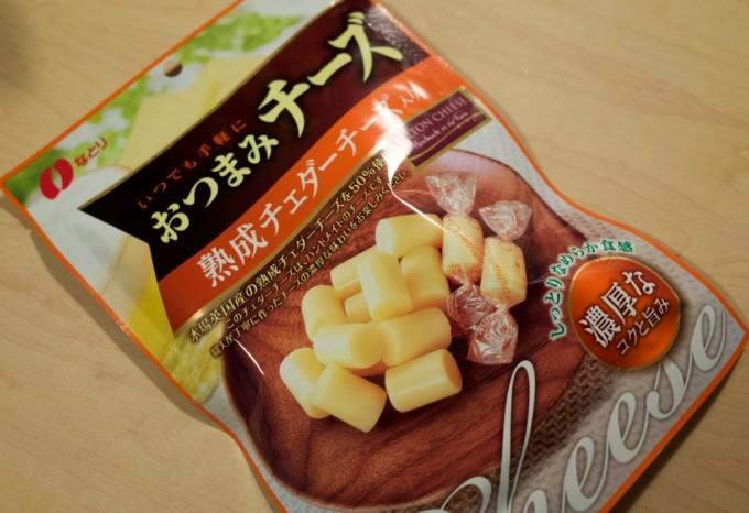 おつまみチーズ 熟成チェダーチーズ入り