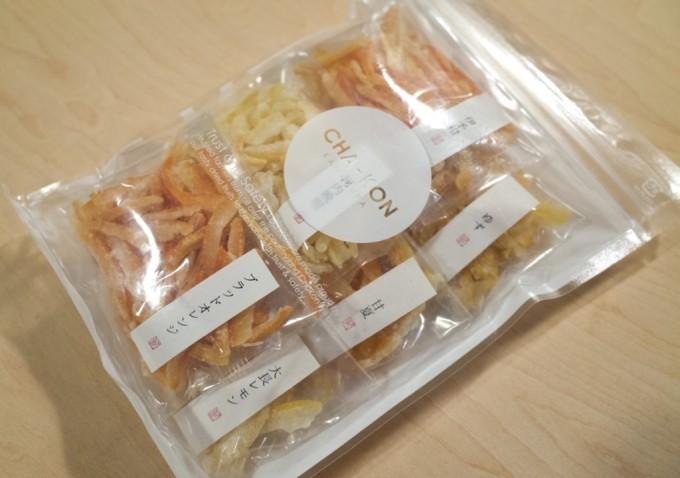 CHA-KON 国産オレンジピール食べ比べセット