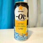 「サッポロ マイナスレイド」を−0℃で飲んでみたらけっこう美味しい