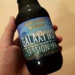 【GRAND KIRIN GALAXY HOP】宇宙的?な味の夏にピッタリなビール