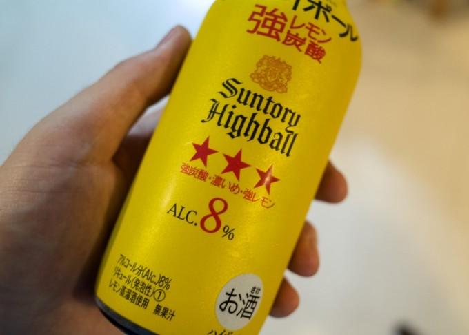 角ハイボール 強炭酸 濃い目 強レモン