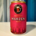 【ピンクの缶】サントリークラフトセレクト「メルツェン」まったりと夏を楽しみたい味のビール