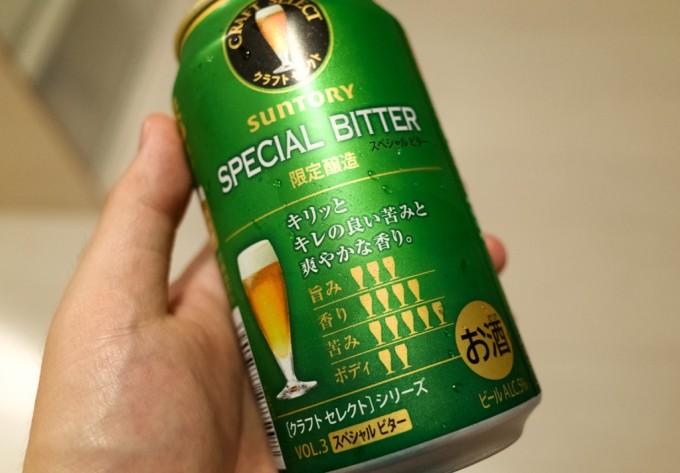 サントリークラフトセレクト スペシャルビター