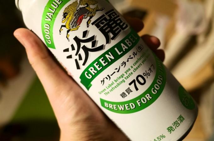 淡麗グリーンラベル 糖質70%オフ