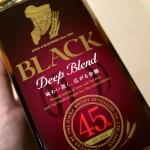【ブラックニッカ ディープブレンド】香りと甘味とまろやかさと