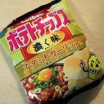 【すごくにんにくです】カルビーポテトチップス濃く味 スタミナガーリック味