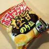 コイケヤ「ポテトチップス極旨のり塩」はもう一度食べたくなるポテチ