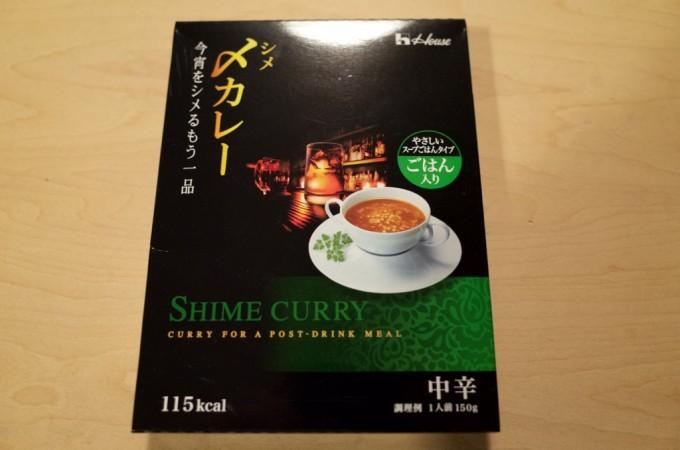 ハウス食品 ご飯スープカレータイプ