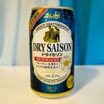 【アサヒ ドライセゾン】クラフトマンシップ第3弾!キリッとした印象のビール