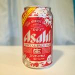 【秋限定】スーパドライを買ったらコンビニのおばちゃんに「素敵なビールね〜」と言われた