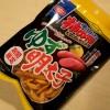 ゆず明太子の亀田の柿の種がけっこう美味しい件