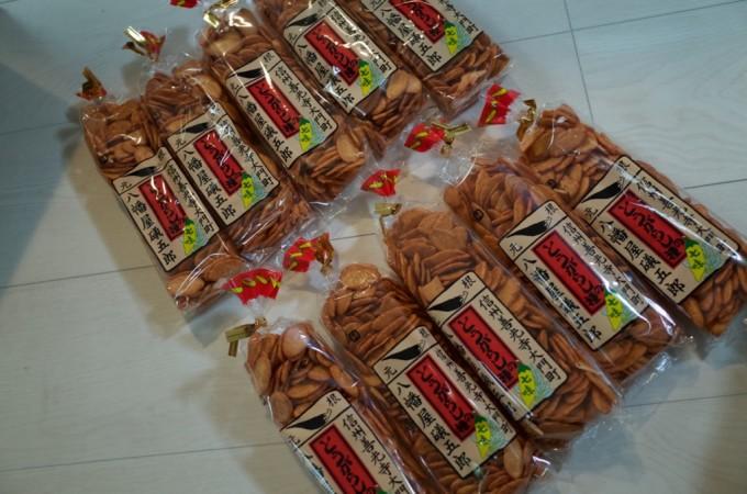みながわ製菓 七味唐辛子の種