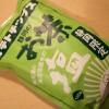 ぱっと見のり塩!?【静岡限定】お茶塩ポテトチップスをいただきました!